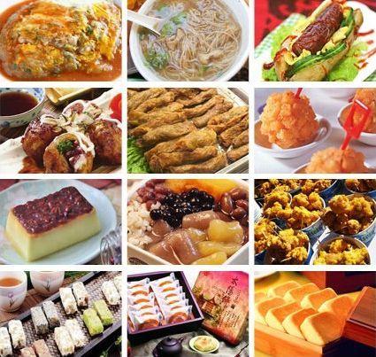 2014海峡两岸(青岛)年货购物美食节暨李沧年货大集今日开集