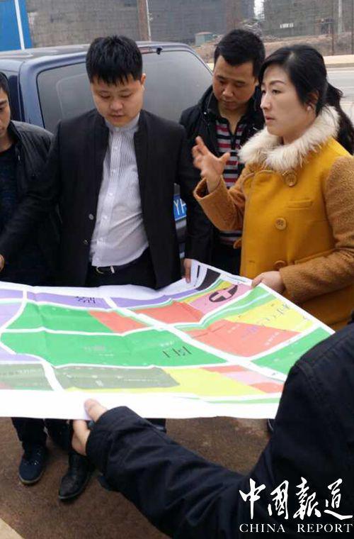 和集团组团考察衡阳市雁峰区 城市频道图片