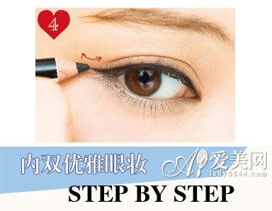 5分钟学心机眼妆 单眼皮or内双眼妆画法
