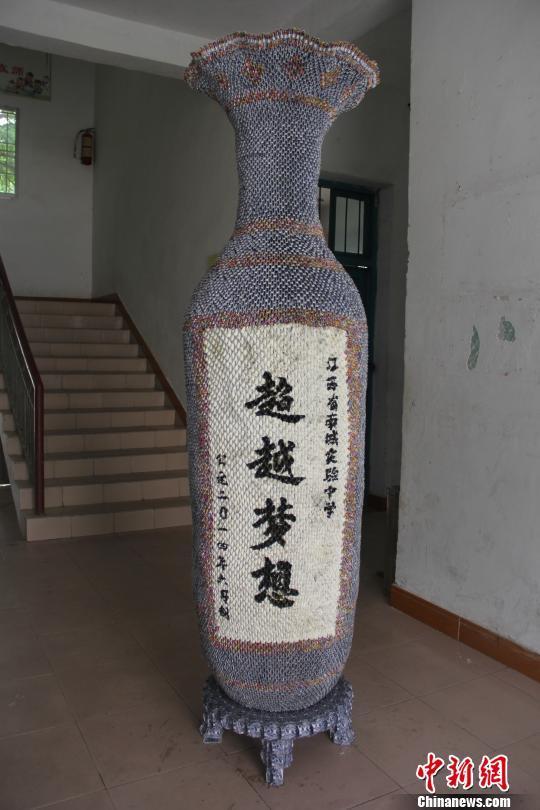 瓶模仿巨型青花瓷瓶造型