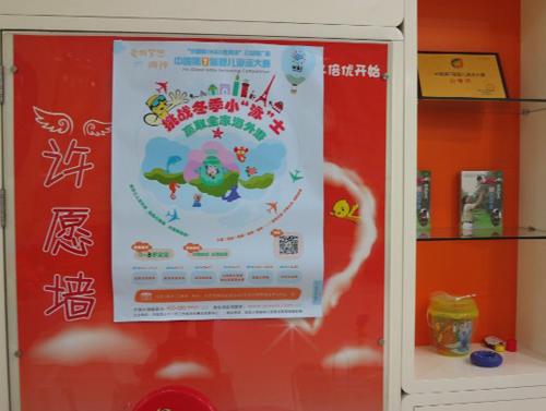 中国第七届婴儿游泳大赛宣传海报   本次预赛参赛的宝宝为3-5个月