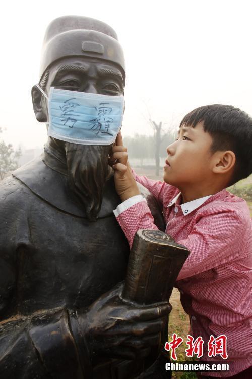 河北小学生给雕像戴口罩呼吁关注雾霾(图)