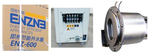 电热开水器影响健康的因素有哪些呢?