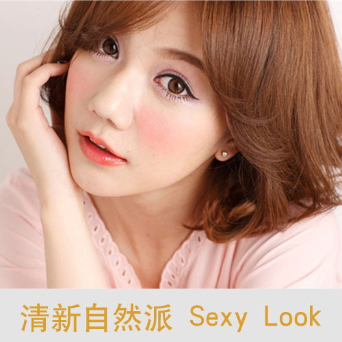 可爱VS性感 2种眼线妆出不同风格