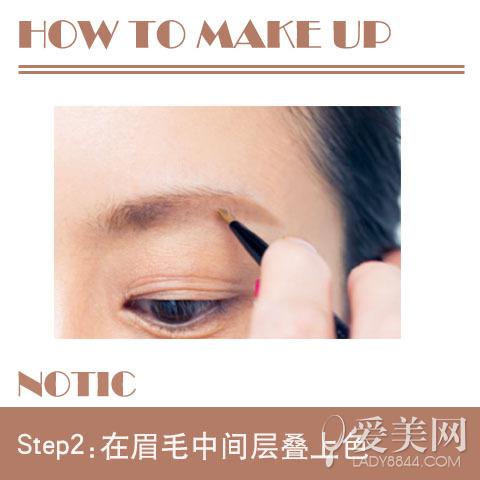 成熟风vs俏皮风 两种眉妆画出不同风格
