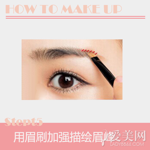 摆脱短小稀疏眉 教你画出自然眉形