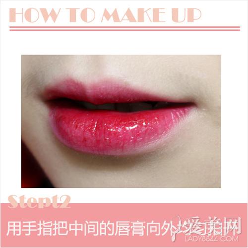 简单3种方法 教你打造秋冬最夯唇妆
