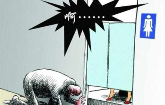 农夫偷窥_博士在香港女厕偷窥被捕 被判14天缓刑2年