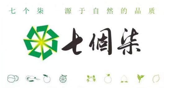 图为七个柒品牌logo及宣传语图片