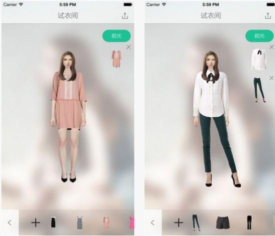 3d虚拟服装设计与虚拟展示