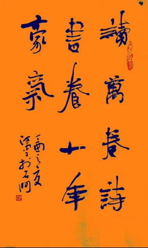 江雪书画作品赏