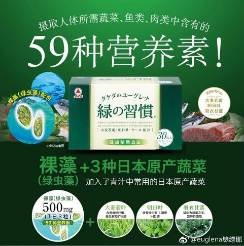 绿虫藻赶走爸爸的小肚腩-上海热点网