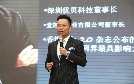 集团优秀导师张福林先生图片