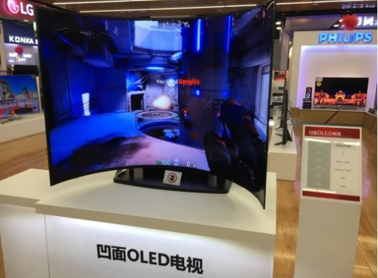 OLED创新技术体验馆玩转黑科技,受社会各界人士齐点赞