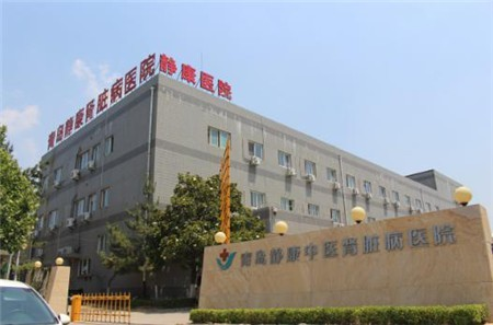 青岛静康肾病医院致力学术,公益,树立肾脏健康新标杆