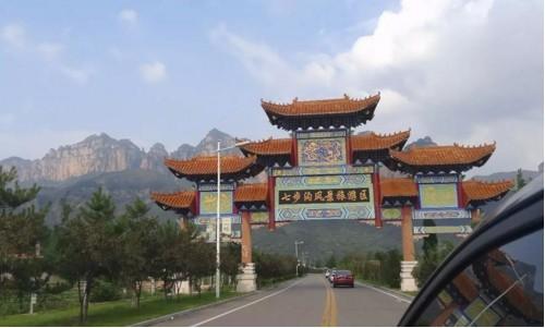 七步沟景区位于河北省邯郸市武安活水乡境内,河北武安国家地质公园