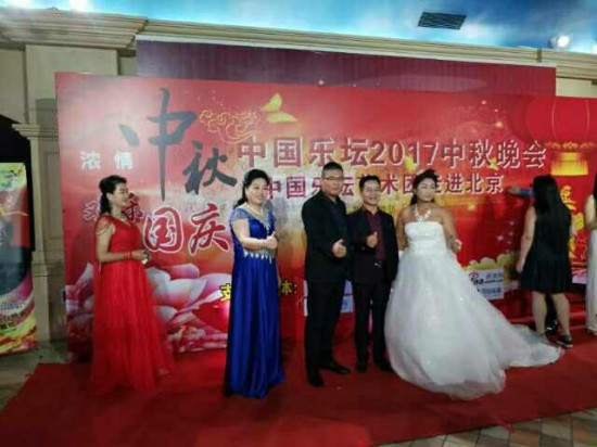 录制 中国乐坛2017中秋晚会 节目