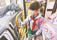 秦皇岛开创智能交通