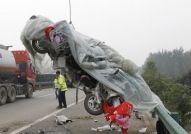 邯郸司机撞死新婚夫妇