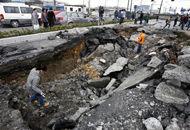杭州客运中心附近路面塌陷