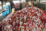 河北销毁4000万支假烟