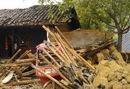 滇川交界发生5.7级地震