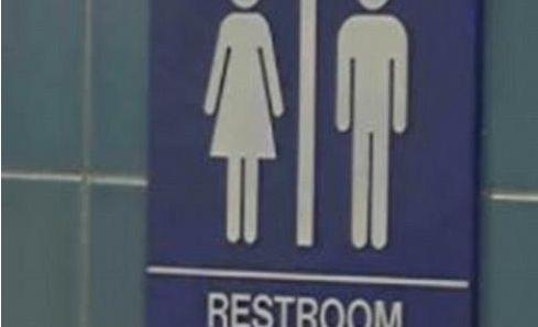 白洋淀现中性厕所