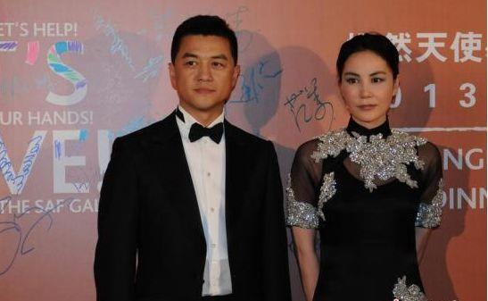 网友爆料王菲李亚鹏疑通过法院办离婚