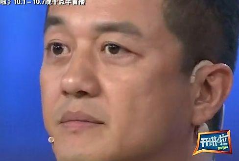 离婚男人李亚鹏 开讲啦节目称将爱进行到底