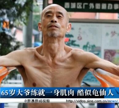 65岁大爷练就一身肌肉 酷似龟仙人