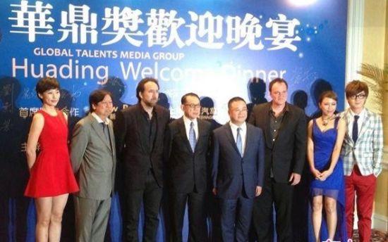 大腕助阵华鼎晚宴 好莱坞巨星偏爱中国文化