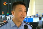 网传罪犯杀78人 警方证实为谣言