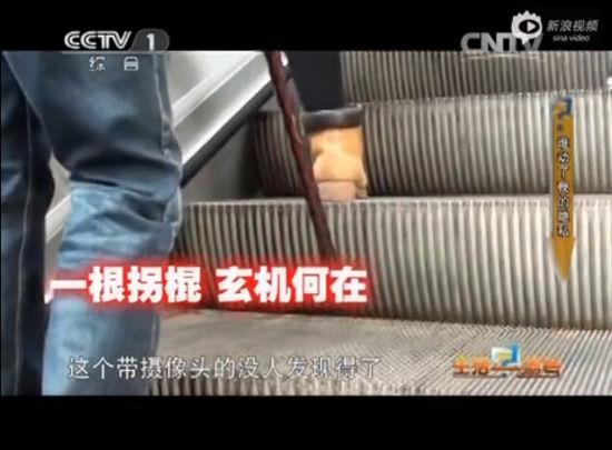 央视曝光团伙偷拍女性裙底 10分钟卖千元