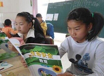 武汉小学发大尺度性教育教材引家长担忧
