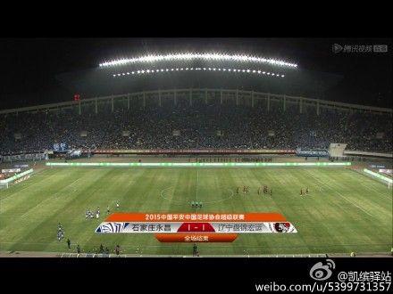 中超-毛剑卿秦升进球 永昌1-1辽足斩中超第1分